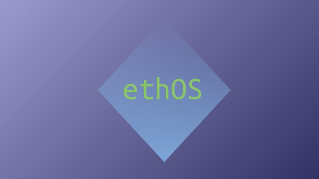 ethOSのアップデート(1.3.1→1.3.2)