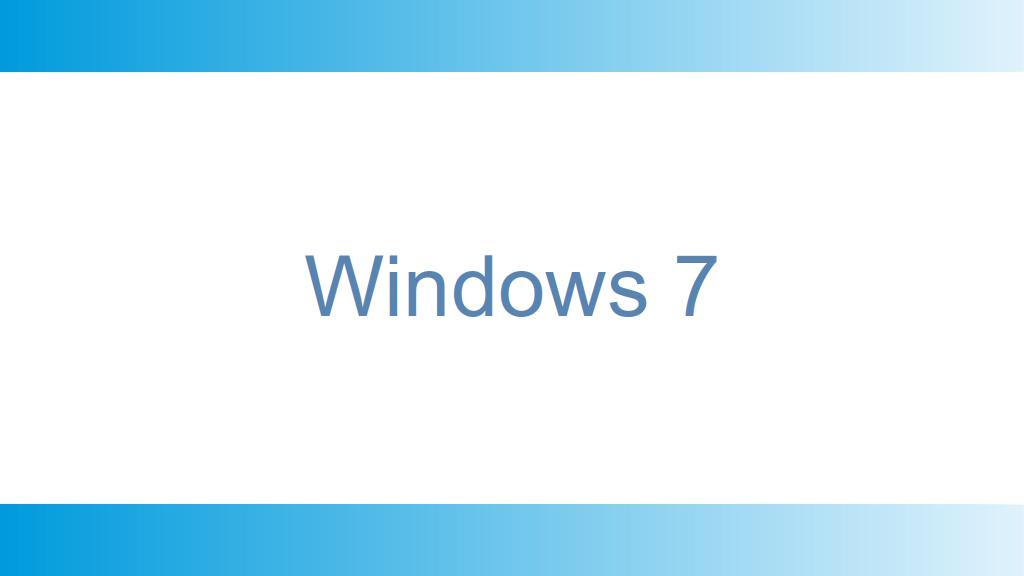 Windows 7でWindows PowerShellを使用可能にする!