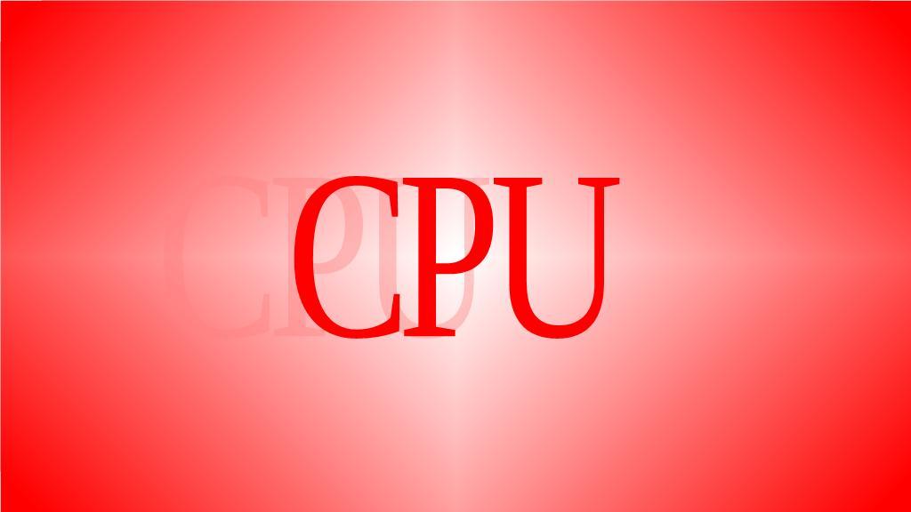 「投機的実行機能を持つ CPU に対するサイドチャネル攻撃」について