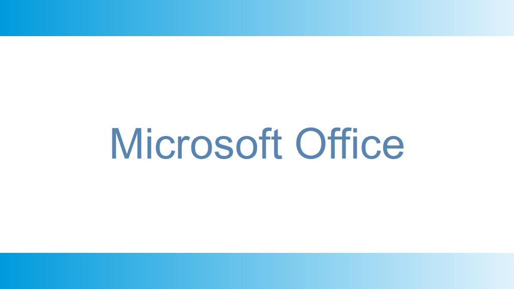 Microsoft Office 2019を永続ライセンスで使用する!