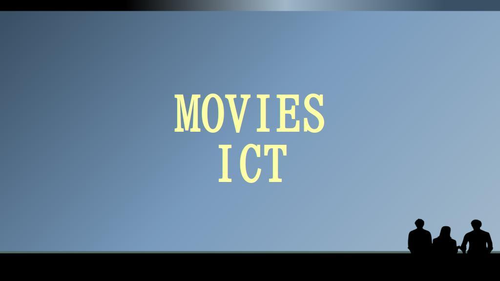 映画でICTを学ぶ!「ウォー・ゲーム 」