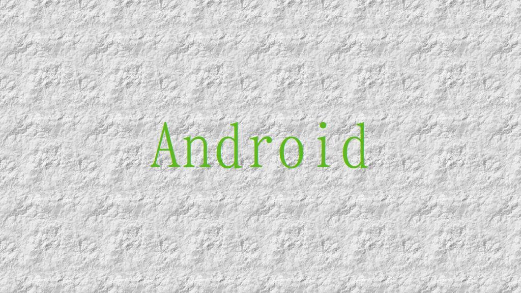 【記事一覧】Androidを使いこなす!