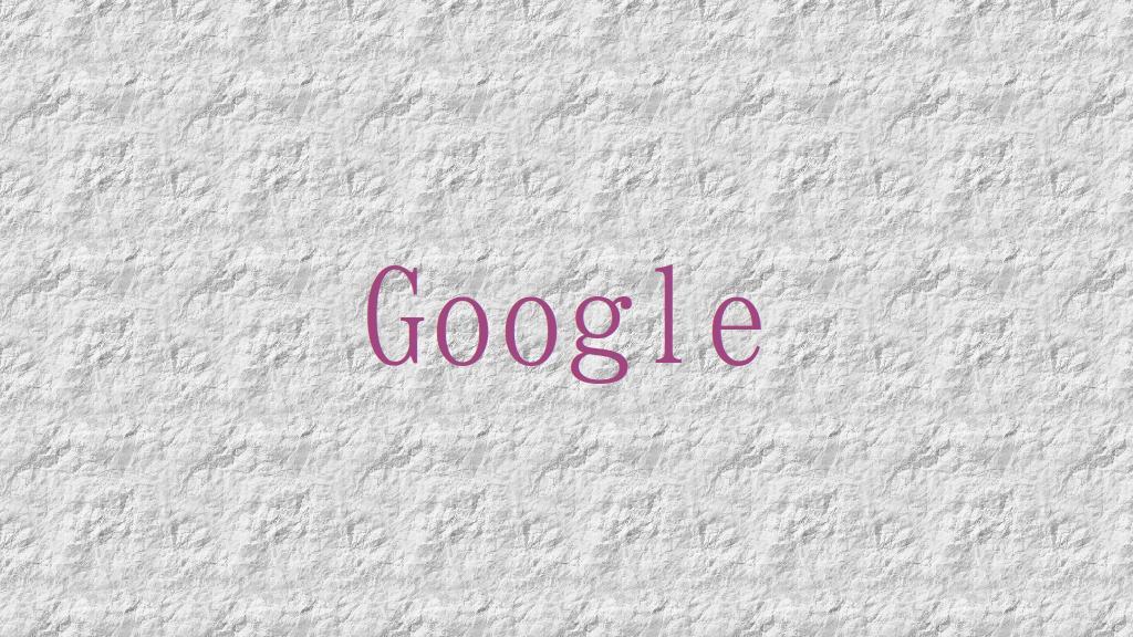【記事一覧】Googleのサービスを使いこなす!