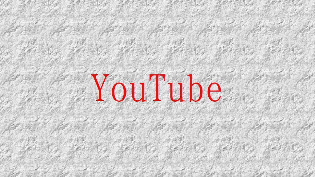 YouTubeで動画を公開する!