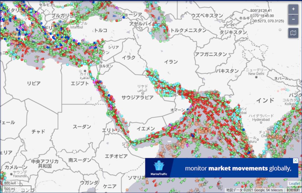 全世界の船舶の位置を追跡する!(MarineTraffic)