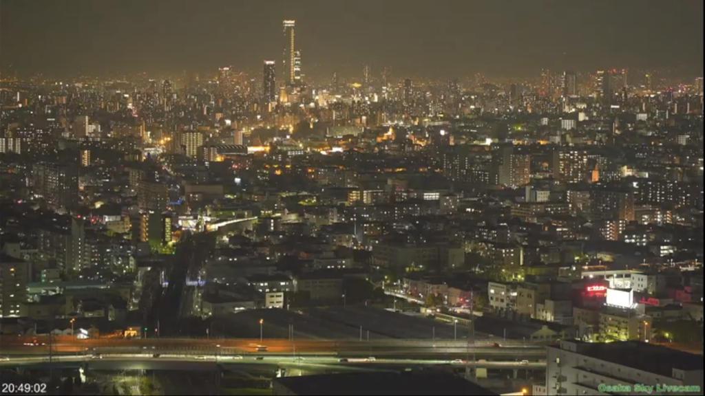 大阪の状況をライブカメラで確認する!