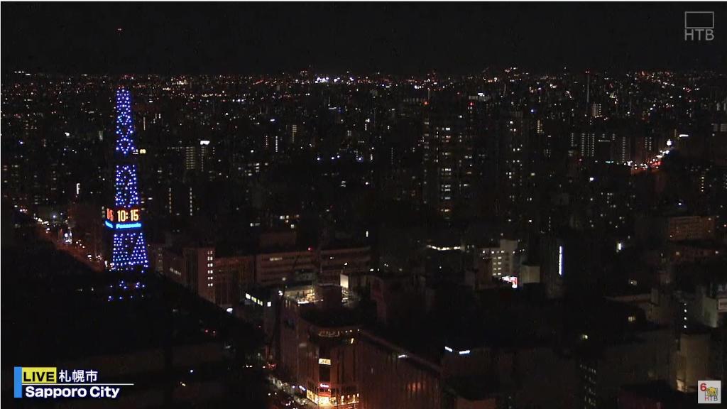 地方中核都市の様子をライブカメラで確認する!