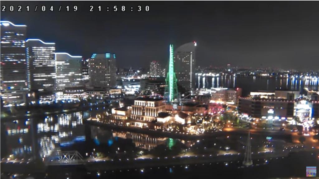 横浜の様子をライブカメラで確認する!