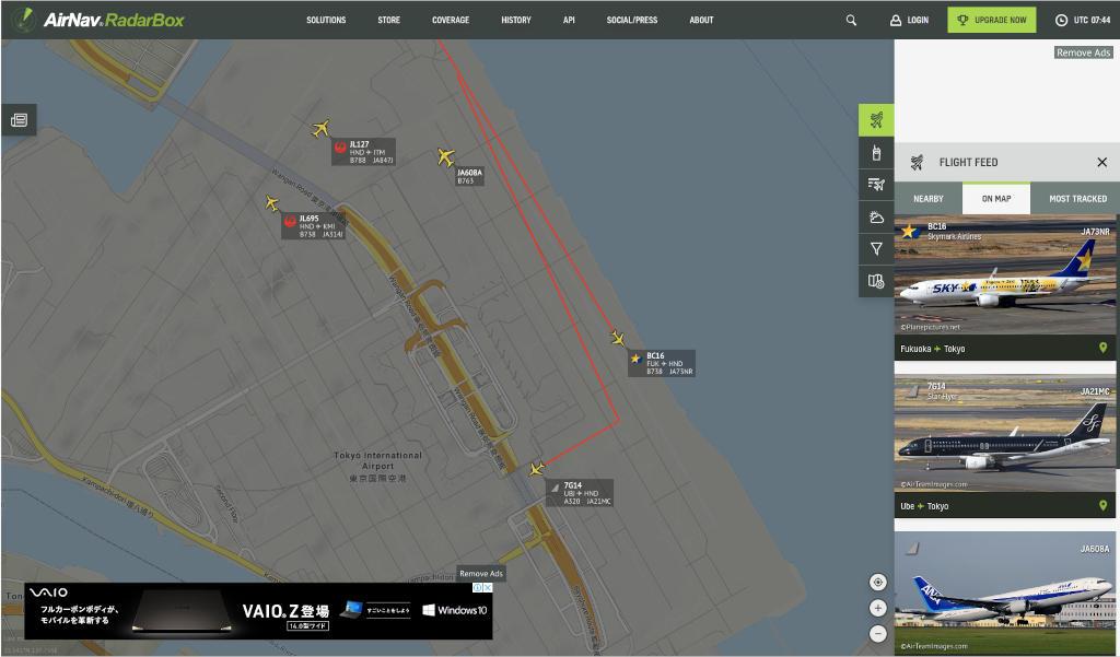 全世界の航空機の位置を追跡する!(AirNav Raderbox)